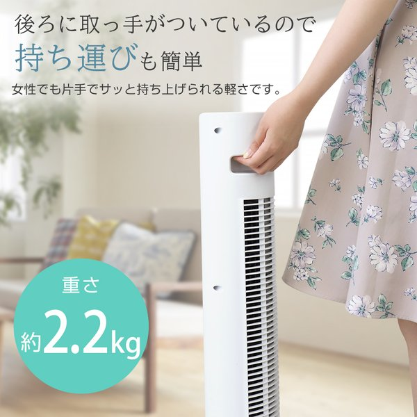 扇風機 タワー型 タワーファン タワー扇風機 スリムファン 首振り リモコン付き|pickupplazashop|14