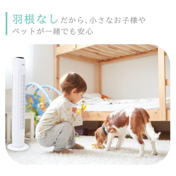 扇風機 タワー型 タワーファン タワー扇風機 スリムファン 首振り リモコン付き|pickupplazashop|05