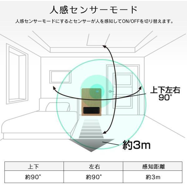 セラミックファンヒーター 小型 省エネ 人感センサー 電気代 安い 6畳 安心の1年保証付き|pickupplazashop|07