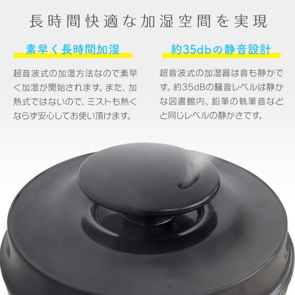 加湿器 超音波式 大容量 3.8L 卓上 インテリア おしゃれ 手入れ簡単|pickupplazashop|05