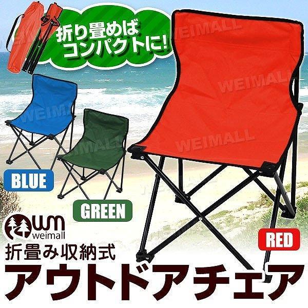 アウトドア チェア コンパクト 軽量 折りたたみ ハイチェア キャンプ 椅子 ベンチ 一人用 low アウトドアチェア|pickupplazashop