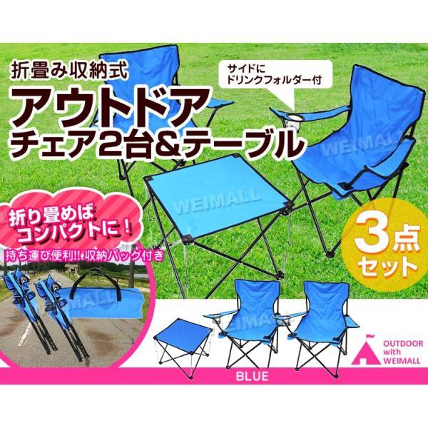 アウトドア チェア テーブル セット コンパクト 軽量 折りたたみ ハイチェア キャンプ 椅子 アウトドアチェア|pickupplazashop|02