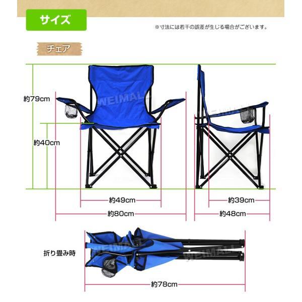アウトドア チェア テーブル セット コンパクト 軽量 折りたたみ ハイチェア キャンプ 椅子 アウトドアチェア|pickupplazashop|05
