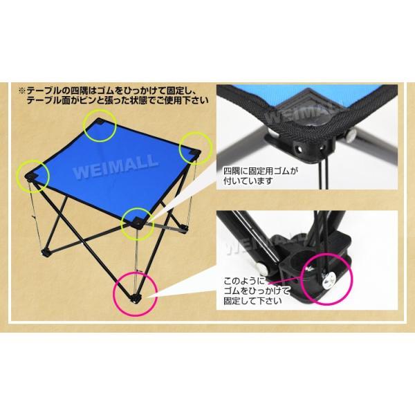 アウトドア チェア テーブル セット コンパクト 軽量 折りたたみ ハイチェア キャンプ 椅子 アウトドアチェア|pickupplazashop|09