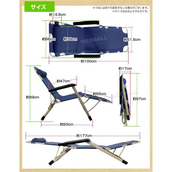 アウトドアチェア リクライニング ハイチェア レジャー イス 折りたたみ リクライニングチェア 椅子 軽量アウトドアチェアー|pickupplazashop|05