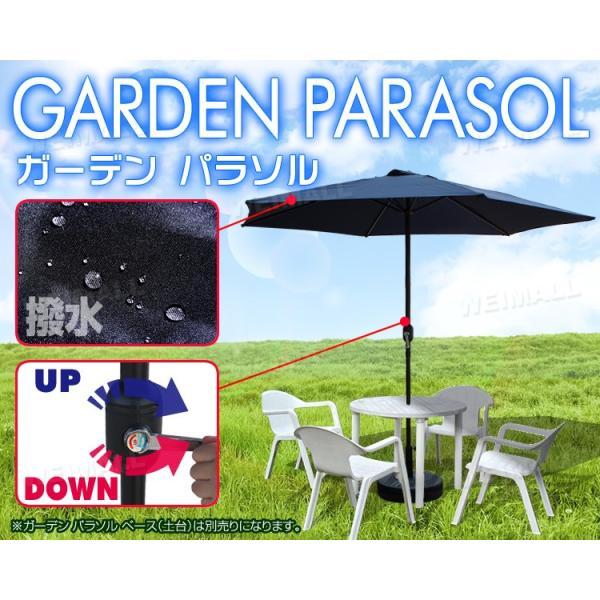 ガーデンパラソル パラソル 270cm ビーチパラソル 傘 ガーデン  ビーチ キャンプ 日傘 折りたたみ 日よけ pickupplazashop 02