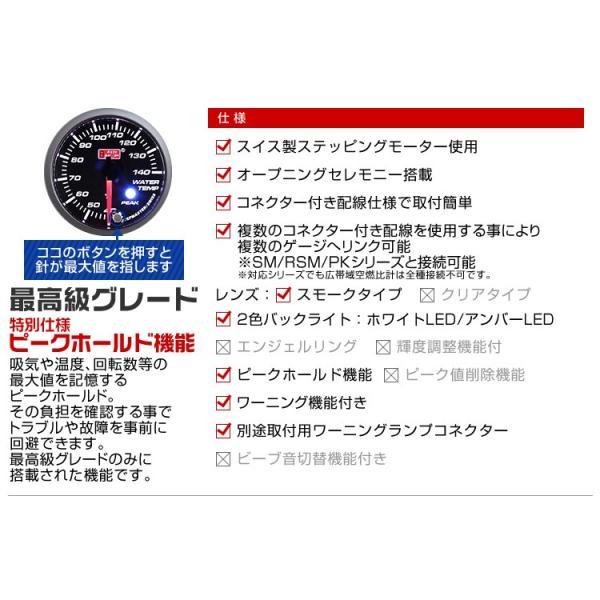 (3点セット)オートゲージ 水温計 油温計 油圧計 PK52Φ アンバーレッドLED切替機能付 ワーニング機能付 ピークホールド機能付|pickupplazashop|09
