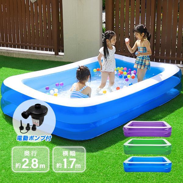 プール  家庭用  大型 2.8 m 子供用 ビニールプール ファミリープール 子供用 電動ポンプ付き|pickupplazashop