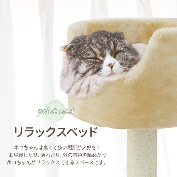 キャットタワー 据え置き型 小型 麻 高さ128cm 猫タワー おしゃれ 爪とぎ 猫グッズ スリム 遊び場 据え置き型キャットタワー|pickupplazashop|04