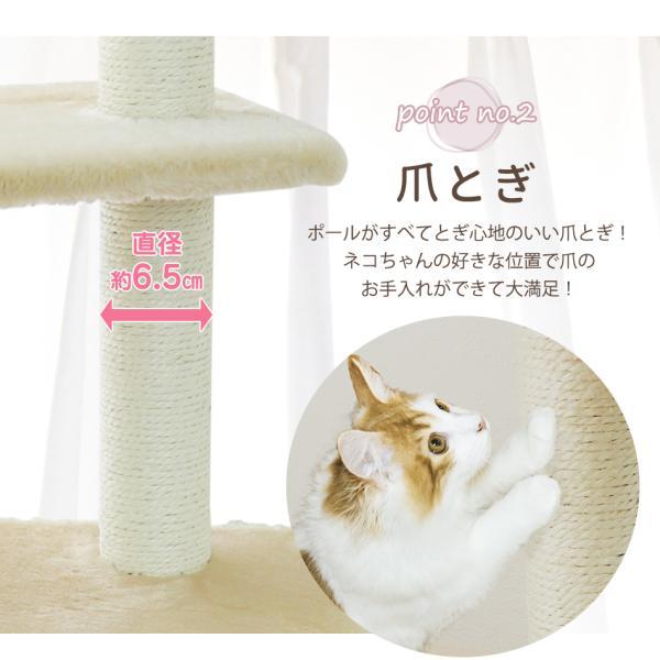 キャットタワー 据え置き型 小型 麻 高さ128cm 猫タワー おしゃれ 爪とぎ 猫グッズ スリム 遊び場 据え置き型キャットタワー|pickupplazashop|05