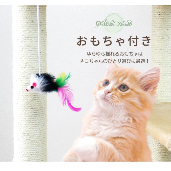 キャットタワー 据え置き型 小型 麻 高さ128cm 猫タワー おしゃれ 爪とぎ 猫グッズ スリム 遊び場 据え置き型キャットタワー|pickupplazashop|06