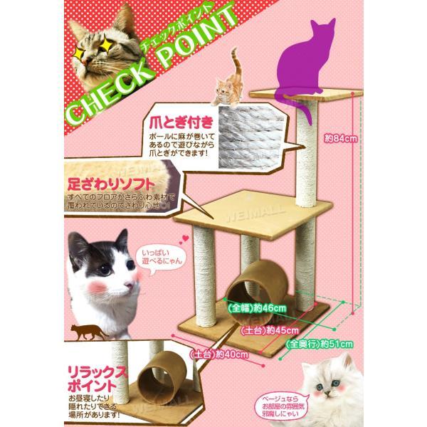 キャットタワー 据え置き型 小型 麻 84cm 猫タワー おしゃれ 爪とぎ 猫グッズ スリム 遊び場 据え置き型キャットタワー|pickupplazashop|05