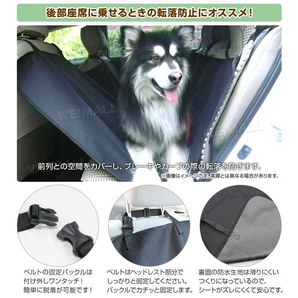 犬用ドライブ用品 ドライブシート ペット 車 後部座席 カーシート シートカバー 防水シート 汚れ防止|pickupplazashop|03
