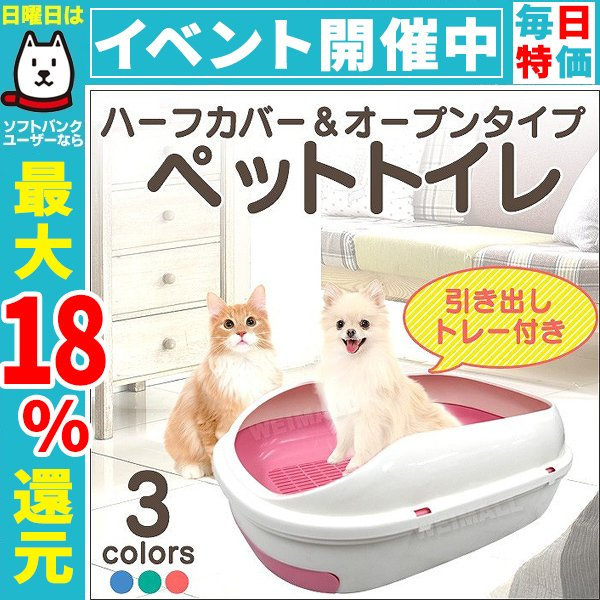 犬 トイレ しつけ 簡単