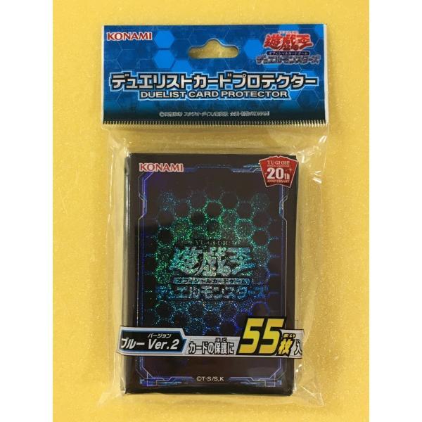デュエリストカードプロテクター ブルー Ver.2 遊戯王OCG デュエルモンスターズ picopicoshop