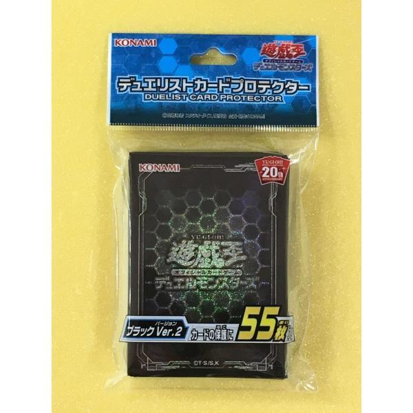 デュエリストカードプロテクター ブラック Ver.2 遊戯王OCG デュエルモンスターズ|picopicoshop