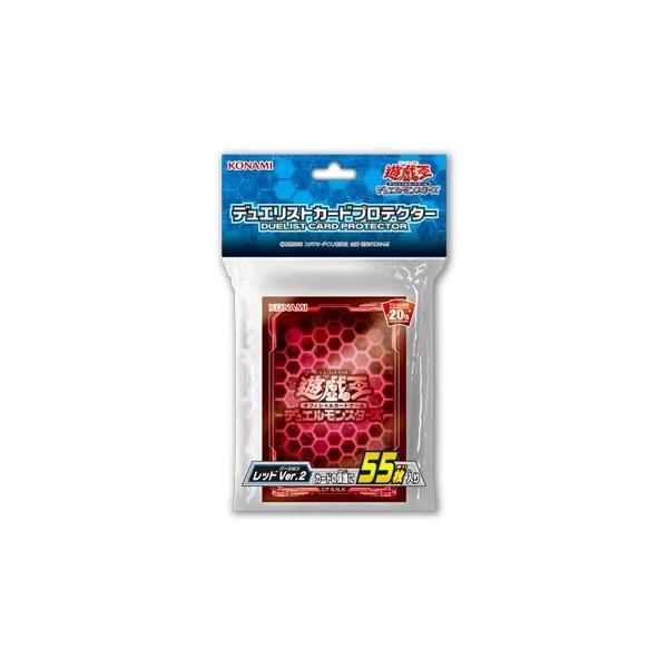 デュエリストカードプロテクター レッド Ver.2 遊戯王OCG デュエルモンスターズ|picopicoshop
