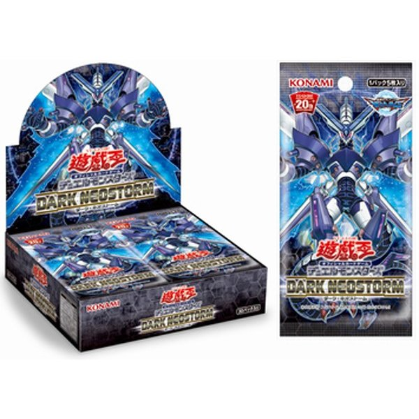DARK NEOSTORM ダーク・ネオストーム box 遊戯王OCG デュエルモンスターズ|picopicoshop