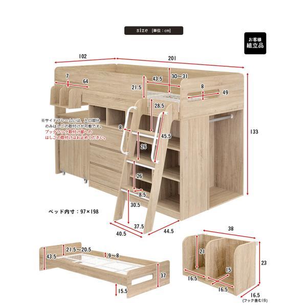 充実の収納スペース システムベッド ロフトベッド システムデスク システムベッドデスク デスクベッド 学習机 デスク付き tale(テイル) 2色対応|pie-no|03