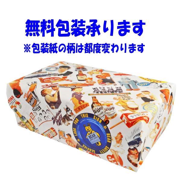 レディース 靴 パンプス 日本製 ラボキゴシ ワークス スコッチガード ポインテッドトゥ 全天候型 プレーンパンプス ベージュ works5131-11335BEG
