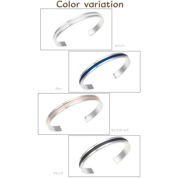 vie(ヴィー)メンズブレスレット ラインが入ったバングル 4色 サージカルステンレス メンズ単品