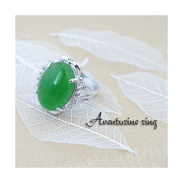 指輪 レディース リング 天然石インドヒスイ 緑石アベンチュリン