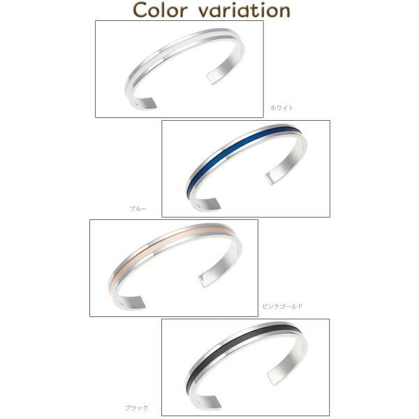 メンズブレスレット ラインが入ったバングル 4色 サージカルステンレス メンズ単品
