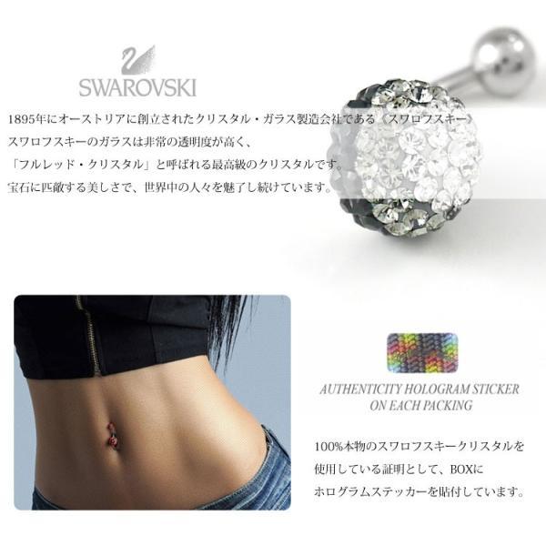 ボディピアス クリスタルエボリューション ダブルフラワー 14G スワロフスキー ボディーピアス へそピアス|piercing-nana|04