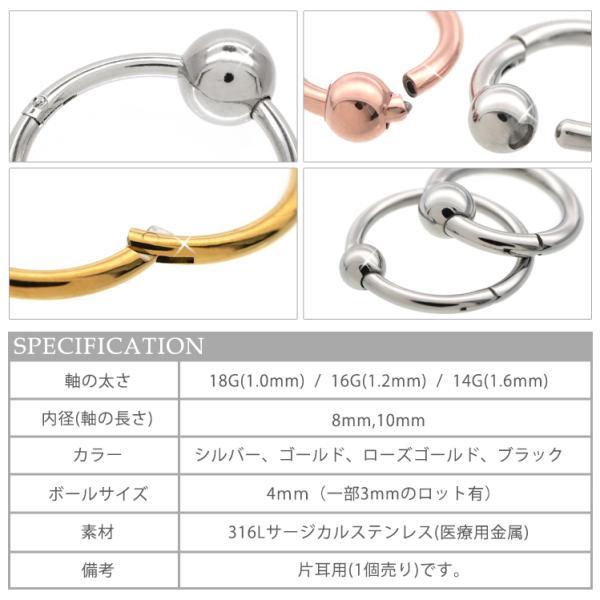 ボディピアス 18G 16G 14G リング 軟骨ピアス ネオビーズリング ボディーピアス piercing-nana 12
