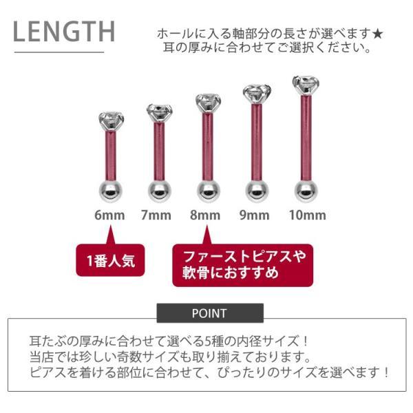 ボディピアス 18G 16G 14G バーベル ステンレス WキャッチCZピアス 軟骨ピアス ボディーピアス 金属アレルギー対応|piercing-nana|11