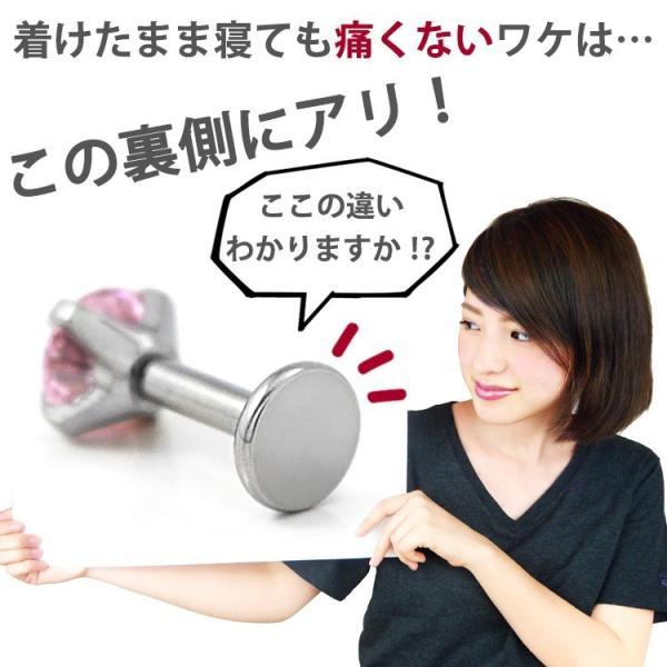 ボディピアス 18G 16G 14G つけっぱなしにオススメ 立爪ジュエルラブレット セカンドピアス 軟骨ピアス 金属アレルギー対応|piercing-nana|04