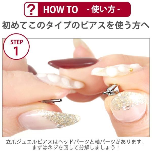 ボディピアス 18G 16G 14G つけっぱなしにオススメ 立爪ジュエルラブレット セカンドピアス 軟骨ピアス 金属アレルギー対応|piercing-nana|06