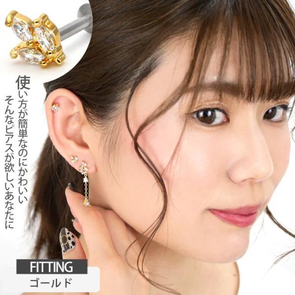 ボディピアス 16G 軟骨ピアス マーキーズカットプッシュピンラブレット ボディーピアス|piercing-nana|05