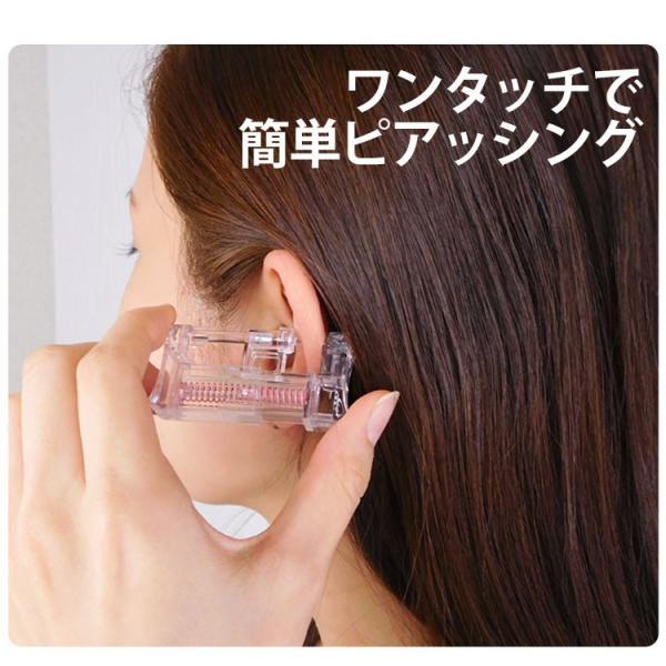 ピアッサー 軟骨 耳たぶ 14G 片耳 ピナックAα PINACAα|piercing-nana|02