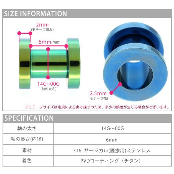 ボディピアス カラーフレッシュトンネル 14G 12G 10G 8G 6G 4G 2G 0G 00G ボディーピアス|piercing-nana|11