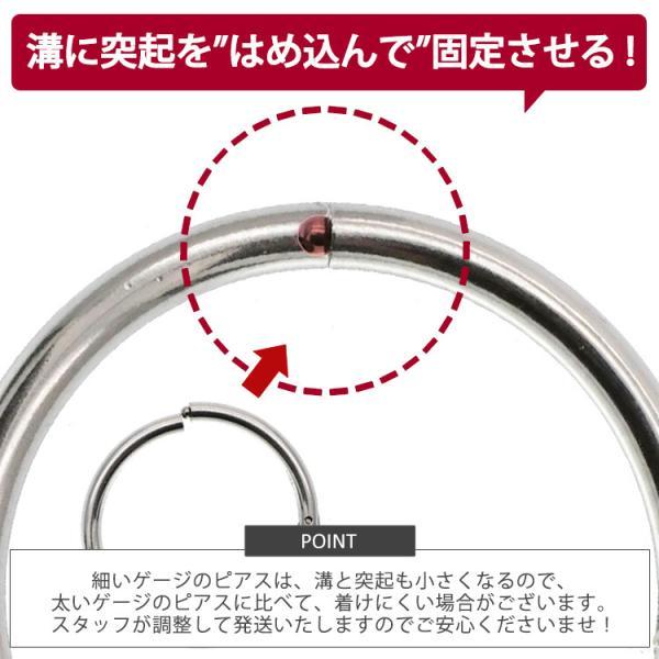 ボディピアス 軟骨ピアス 16G 18G 14G 20G  ネオセグメントリング ステンレス アレルギー対応 つけっぱなし|piercing-nana|07