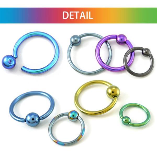 ボディピアス 16G リング 選べる18色 カラーチタンビーズリング ボディーピアス 金属アレルギー対応 軟骨ピアス フープピアス|piercing-nana|12