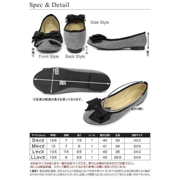 【アウトレットSALE】フラットシューズ/ペタンコ/パンプス/リボンモチーフ/バレエシューズ/靴/ローヒール/S/M/L/LL pierrot-webshop 04