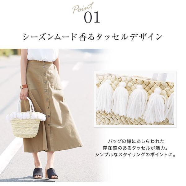 カゴ バッグ グログランテープ タッセル ハンドバッグ 鞄 ペーパー素材 バケツ型 巾着 ポケット レディース 30代 40代