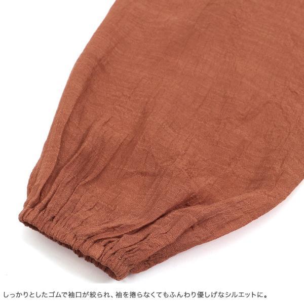 カーディガン 春夏 楊柳 ロング 薄手 ウエストベルト レディース 30代 40代 MD|pierrot-webshop|09
