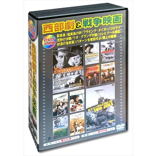 西部劇 戦争映画 日本語吹替版 / (10枚組DVD) AEDVD-303-ARC