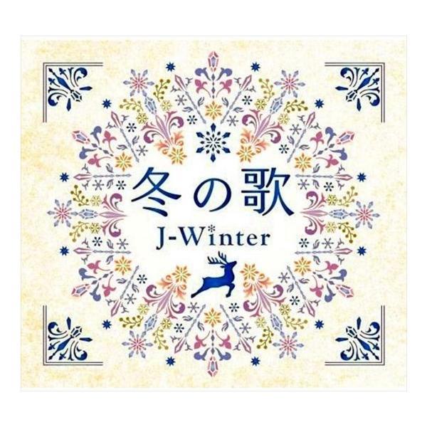 冬の歌J-ウインター/(4枚組CD)DQCL-3459-US