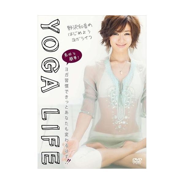 野沢和香監修「野沢和香の はじめようヨガライフ」 /  (DVD) LPFD-8006S-LVP