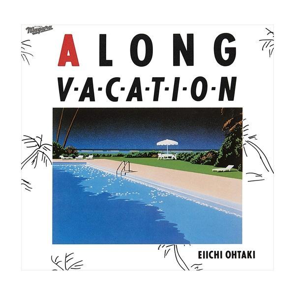 (おまけ付)ALONGVACATION40thAnniversaryEdition(通常盤)/大滝詠一(2CD)SRCL1201