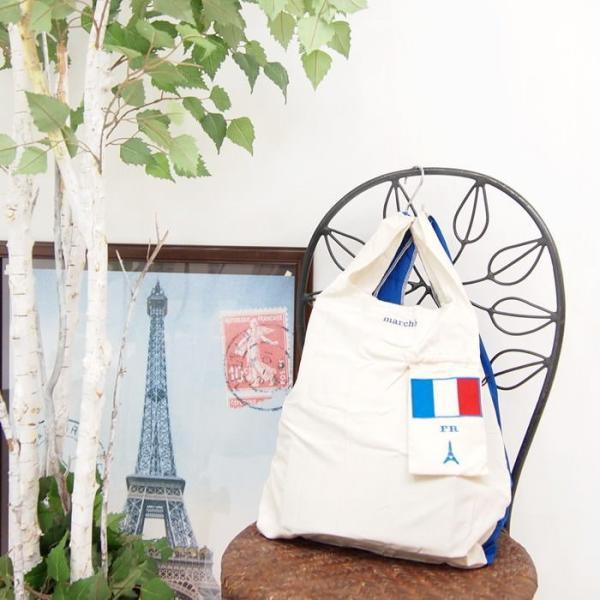 エコバッグ 折り畳み ショッピングバッグ おしゃれ お買いものバッグ レディース メンズ 男女兼用 フランス