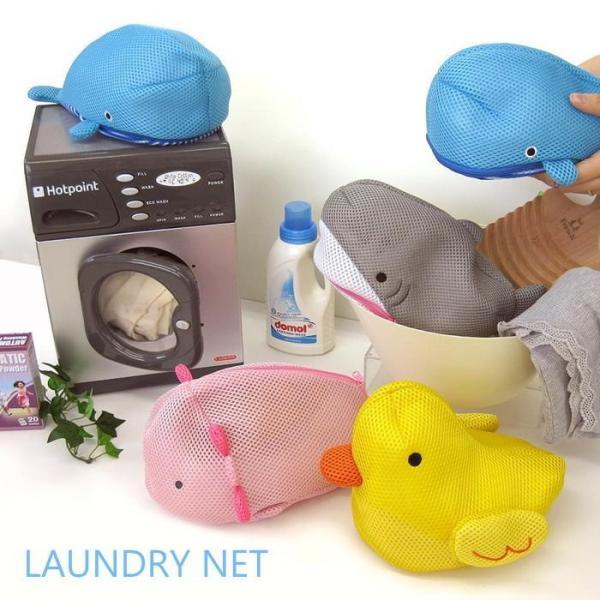 即出荷 洗濯ネット マスク おしゃれ 洗濯用品 ランドリーネット 洗濯 下着 靴下 おしゃれ着洗い メッシュ かわいい 旅行 ポーチ サメ クジラ ISE-0621 0623 0624