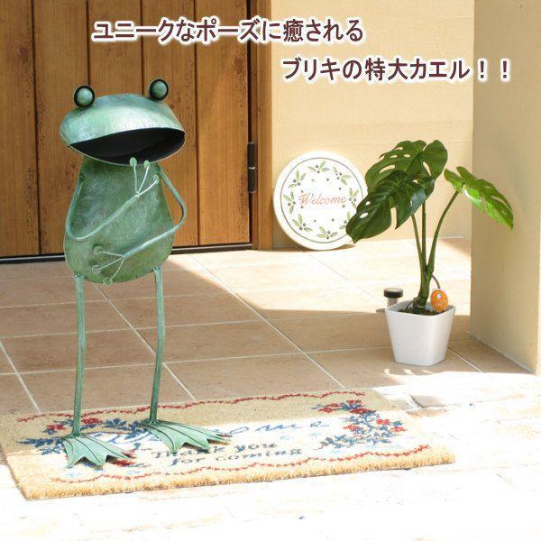 ジャンボメタルフロッグ直立 4164 カエル 雑貨 カエルの置物 プレゼント 特大|piglet