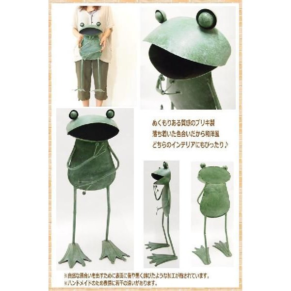 ジャンボメタルフロッグ直立 4164 カエル 雑貨 カエルの置物 プレゼント 特大|piglet|03