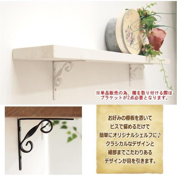 ブラケット 棚 木 おしゃれ 白 ブラウン 棚受け アイアン DIY アンティーク シンプル 壁飾り 壁面棚 8×8cm piglet 02
