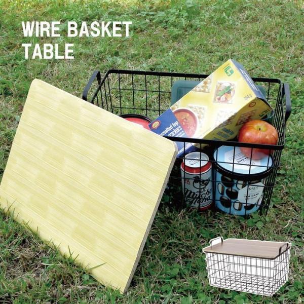 即出荷 ワイヤーバスケットテーブル かご バスケット 収納 小物入れ サイドテーブル 台 キャンプ BBQ おしゃれ ピクニック レジャー アウトドア A271 NT BR|piglet